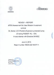 Report: The European ATEX certification from BV, product: WISDOM brand KL series miner's cap lamp with cable
