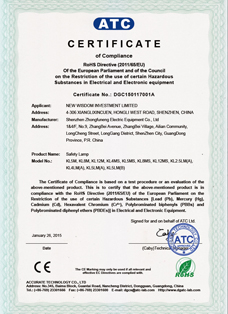 Certificate: The RoHS certification, product: WISDOM brand KL5M, KL8M, KL12M, KL4MS, KL5MS, KL8MS, KL12MS, KL2.5LM(A), KL4LM(A), KL5LM(A), KL5LM(B) miner's cap lamp