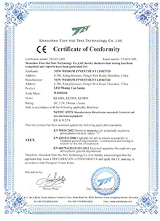 Certificate: The European CE certification, product: WISDOM brand KL4MS, KL5MS, KL8MS miner's cap lamp with cable