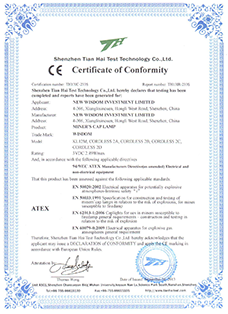Certificate: The European CE certification, product: WISDOM brand KL12M miner's cap lamp with cable, Cordless 2A, 2B, 2C, 2D all in one multi purpose headlamps
