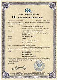 Certificate: The European CE certification, product: WISDOM brand NWB-15 portable charger for miner's cap lamp
