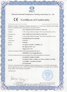 Certificate: The European CE certification, product: WISDOM brand NWB-20 portable charger for miner's cap lamp
