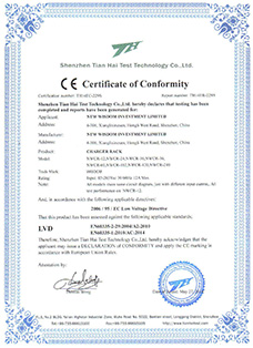 Certificate: The European CE certification, product: WISDOM brand charger racks for miner's cap lamp (NWCR-12/NWCR-24/NWCR-30/NWCR-36/NWCR-60/NWCR-102/NWCR-120/NWCR-204)
