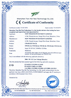 Certificate: The European CE certification, product: WISDOM brand charger racks for miner's cap lamp (NWCR-12/NWCR-24/NWCR-36/NWCR-60/NWCR-102)