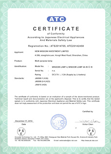 Certificate: The Japanese PSE certification, product: WISDOM brand Lamp 4A, 4B, 4C, 4D all in one multi purpose headlamps