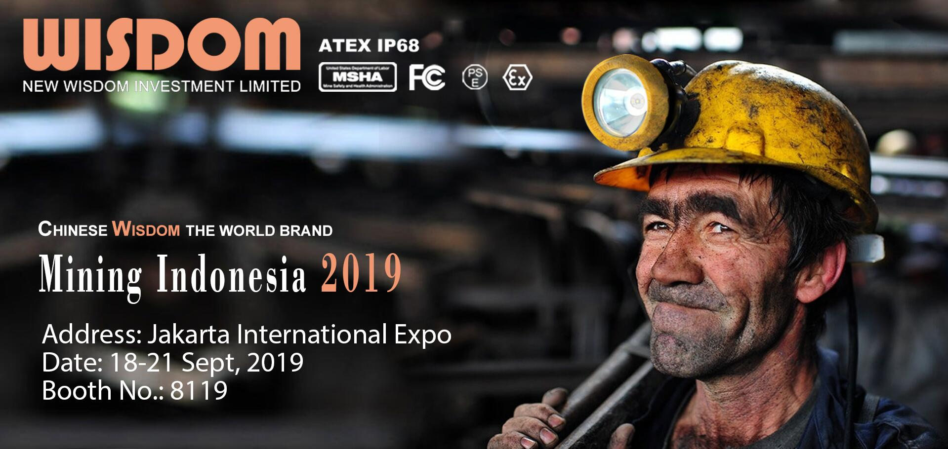 WISDOM will attend MINExpo INTERNATIONAL 2016