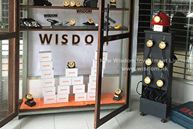 WISDOM product display by Colombian customer 04