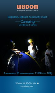 WISDOM Poster Multi Purpose Lamp HeadLamp Cordless Cap Lamp Cordless2 Camping EN v1.0