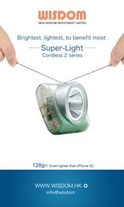 WISDOM Poster Multi Purpose Lamp HeadLamp Cordless Cap Lamp Cordless2 Super Light EN v1.0