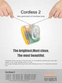 WISDOM: Headlamp(Caplamps) Cordless2 (v2.0)