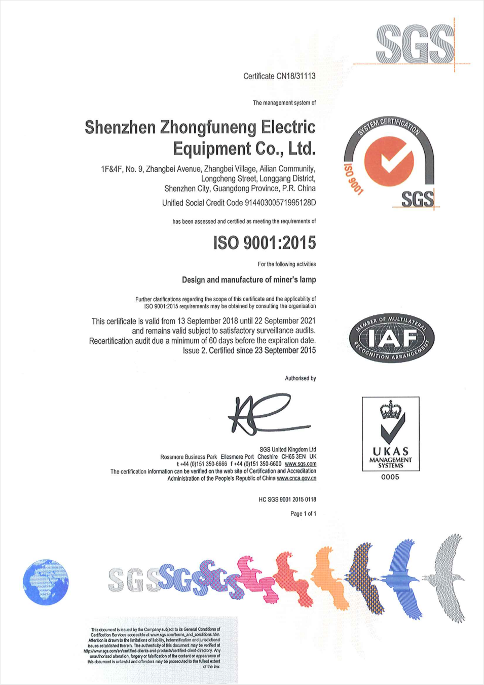 WISDOM has Got ISO9001:2015 Certificates Issued by SGS