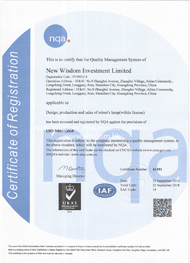 WISDOM ISO9001 quality management system certificate