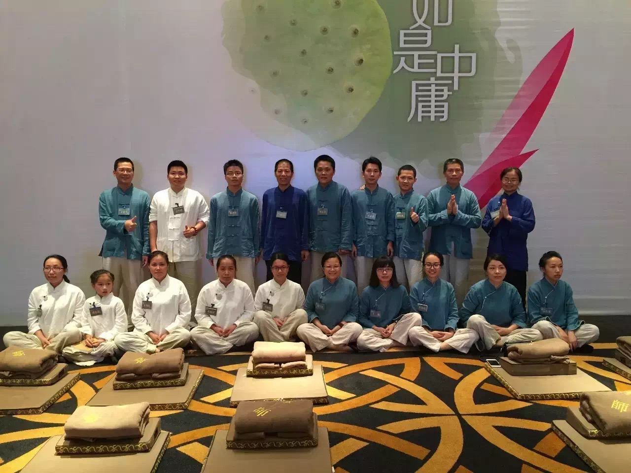 "The WISDOM colleagues attended the 27th course of ""Ruping's Doctrine of the Mean"" in Guangzhou."