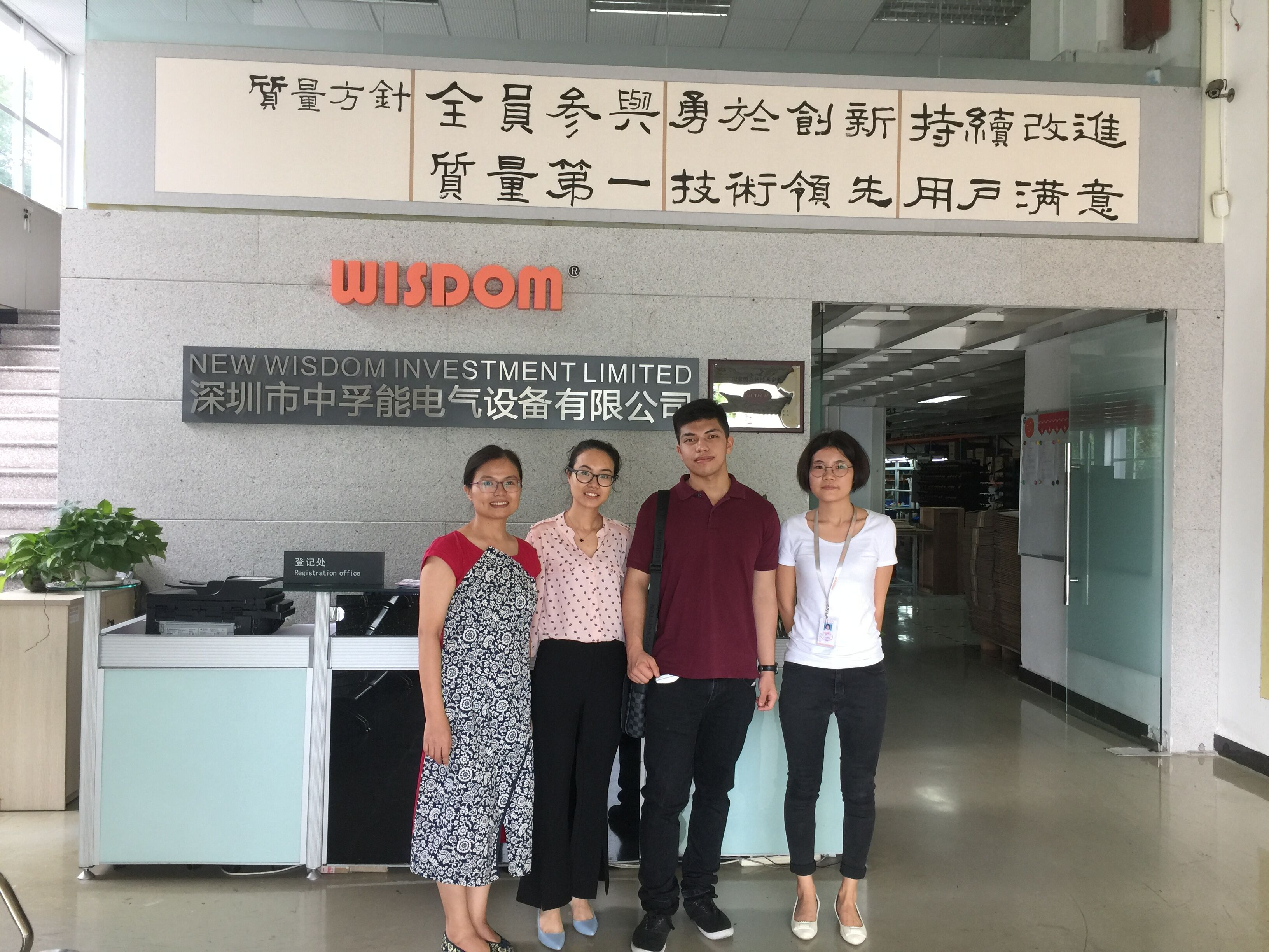 WISDOM'S CUSTOMER VISITING FACTORY AND PLACE ORDER TO US