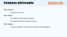 WISDOM Slide: Company Philosophy