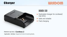 WISDOM Slide: Portable Charger NWB-30