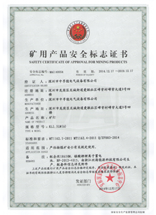 Certificate: Chinese MA certification, product: WISDOM brand KL2.5LM(A) all in one multi purpose lamp