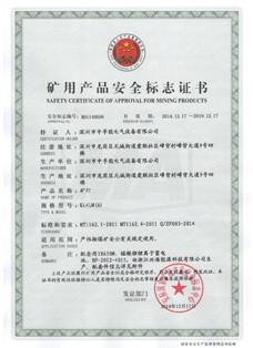 Certificate: Chinese MA certification, product: WISDOM brand KL4LM(A) miner's cap lamp