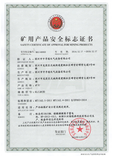 Certificate: Chinese MA certification, product: WISDOM brand KL5LM(B) miner's cap lamp